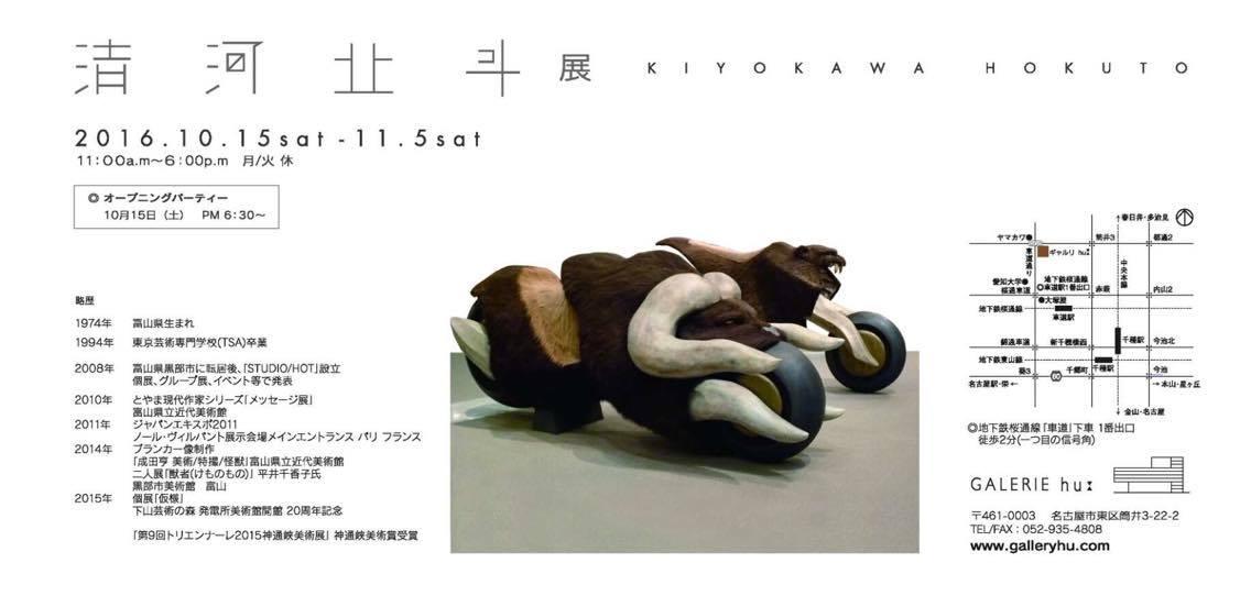 http://studio-hot777.com/blog/14455998_787406848068992_912744557_o.jpg
